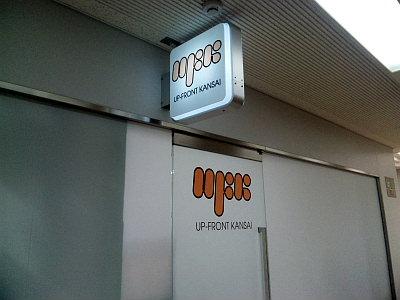 ハロショ心斎橋店。