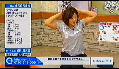 信田美帆。