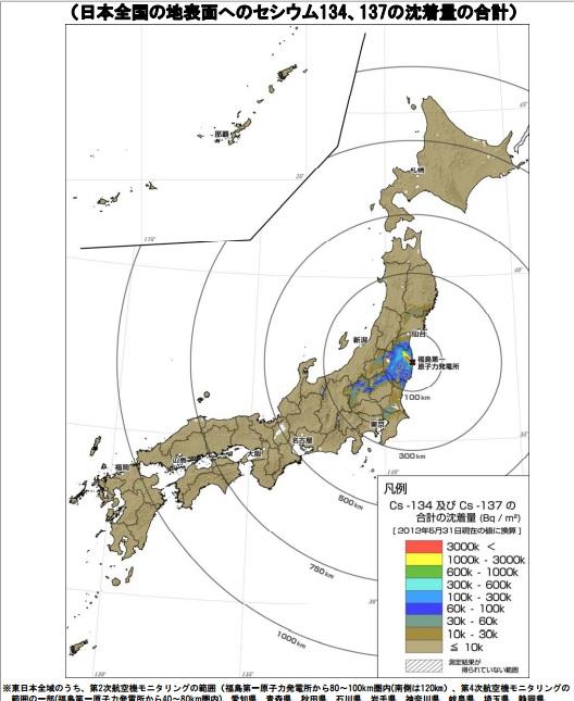 日本全土セシウム