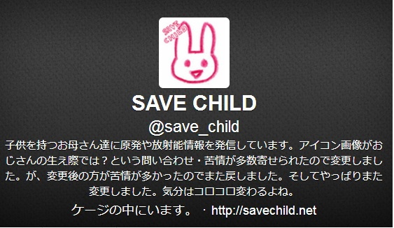 save child