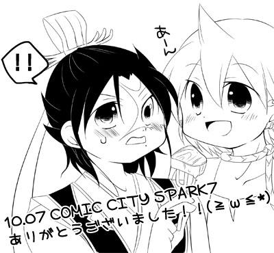 ryuari10_spark7.jpg