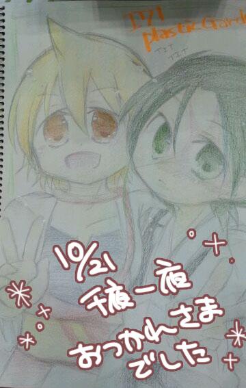 ryuari11_senya.jpg