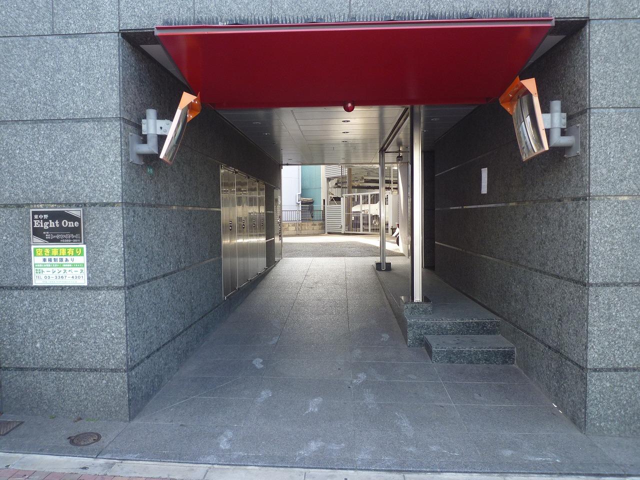 東中野エイトワンマンション (28)