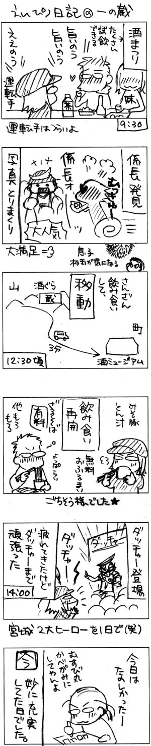 えんぴつ321