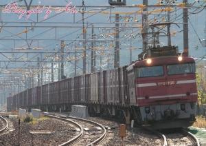 4071レ(=EF81-735牽引)