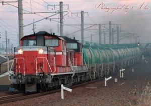 75レ(=DD51-899+DD51-875牽引)