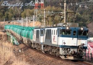 6883レ(=EF64-1011+1003牽引)