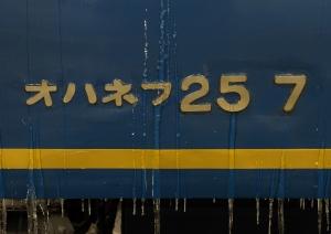 増21号車