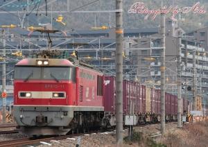 3096レ(=EF510-11牽引)