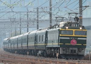 8001レ(=EF81-44牽引)