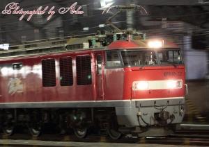 4059レ(=EF510-22牽引)