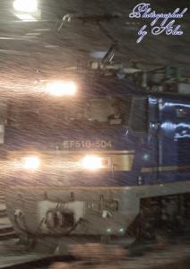 3098レ(=EF510-504牽引)