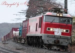 4076レ(=EF510-16牽引)
