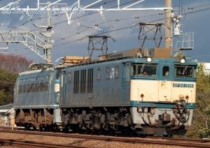 8865レ(=EF64-1016牽引+EF66-32ムド)