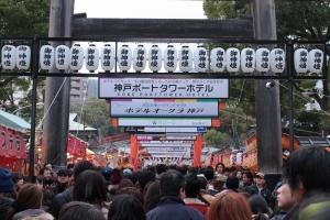 生田神社で初詣