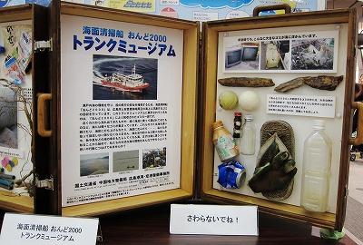 広島湾再生5