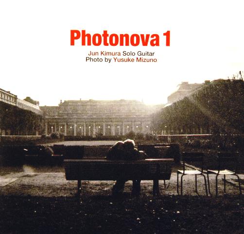 Photonova1_20120920000755.jpg