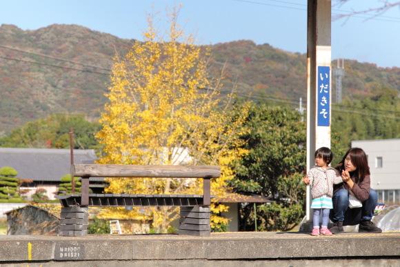 2014/11/28 和歌山電鐵貴志川線 伊太祈曽