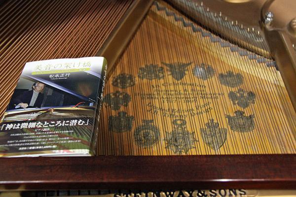 IMG_2505_pianos_edited-1.jpg