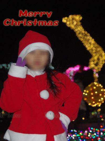 IMGP3670131224.jpg