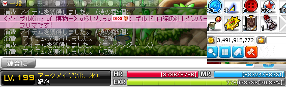 199lv.png