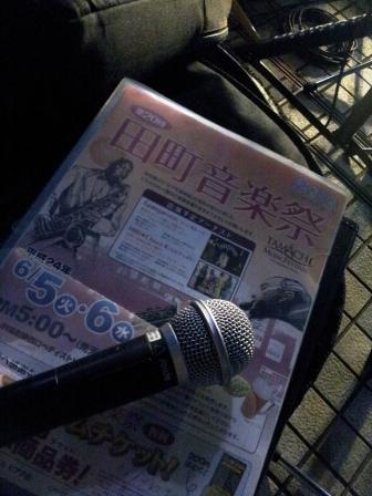 田町音楽祭3