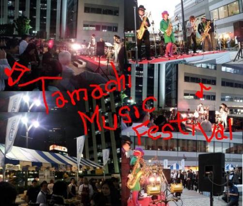 田町音楽祭4