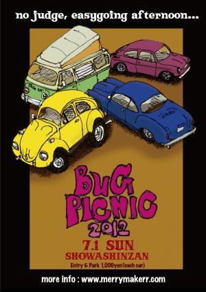 bugpicnic2012_convert_20120619164937.jpg