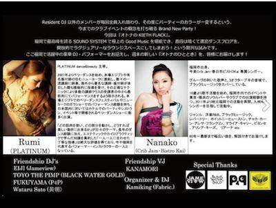 スクリーンショット 2013-03-31 11.51.50