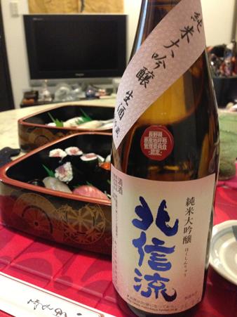 新東寿司1