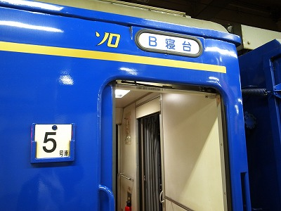 R0012193.jpg