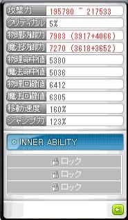 2013y01m15d_210851669.jpg