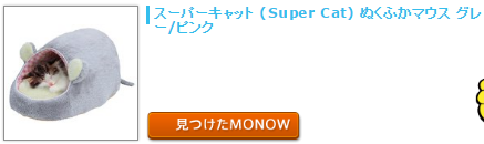 monow3_141118.png