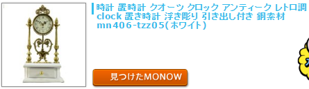 monow3_141130.png