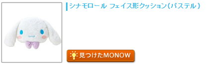 monow3_141204.png