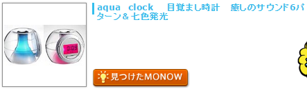 monow3_141209.png