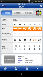 Screenshot_2012-05-26-20-15-38.png