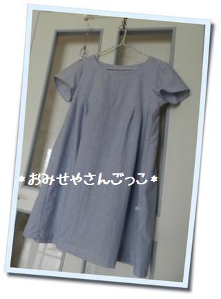 オトナワンピ013