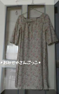 オトナワンピ015
