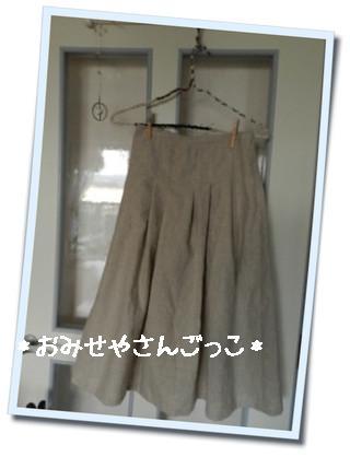 オトナスカート007