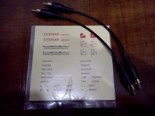 LUXMAN ケーブル
