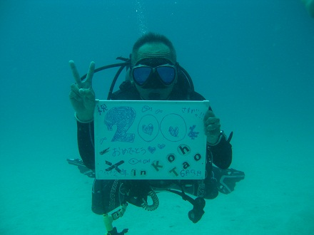 タイ タオ島 ダイバー