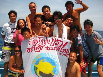 タイ タオ島 ダイビング GOGODIVERS