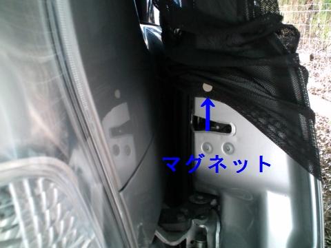 F1000322.jpg