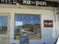 ku-pan20130216.jpg