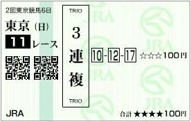 NHKMC.jpg
