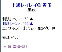 黄レイレイ(るん)