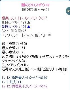いしゆみ1