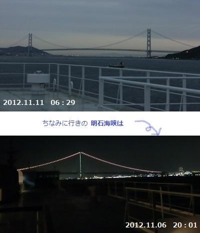 20121124-0012