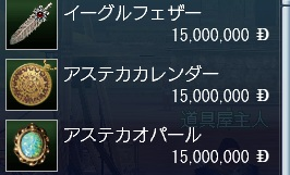 080412 092321